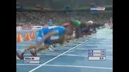 Топ 5 спортове със скачащи кокили