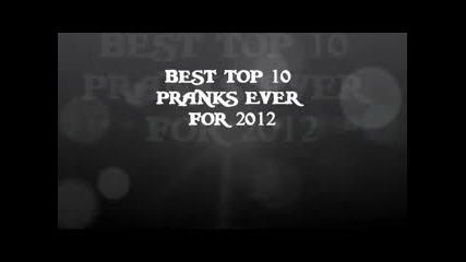 Най-гадните прецаквания за 2012
