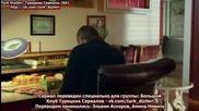 Северен вятър - еп.9 (rus subs - Poyraz Karayel 2015)