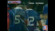 Thierry Henry Goal France - Romania 1 - 0 (1 - 1 05/09/2009)