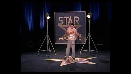 Кастинг Star Machine, Месарят