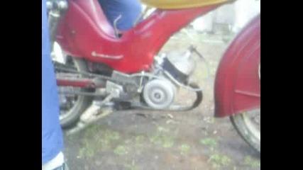 Мотор Балкан от Преди Христа...