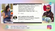 """Василена Винченцо: Да си актьор не е работа - """"На кафе"""" (21.10.2020)"""