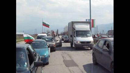 Протест Пловдив 27.3.11 г