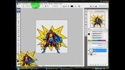 как да си направите Лого с Photoshop cs3 (най-лесния начин)