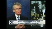 Във Великобритания излезе поредната книга за връзката на принц Уилям и Кейт Мидълтън