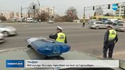 ТРАФИК: 450 хиляди българи тръгват на път за Гергьовден