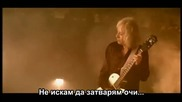 Aerosmith - I Don't Want To Miss A Thing + превод