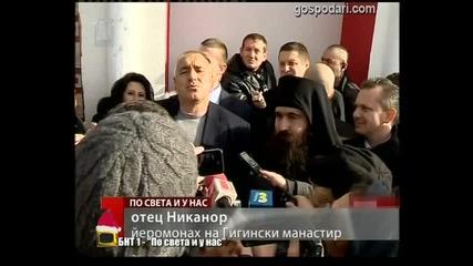 Респект към началството - Господари на Ефира 20.12.2012