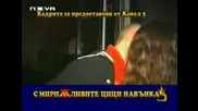 Бойко Борисов и Стоичков в господари на ефира много смях