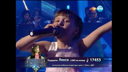 Лекси Чальовски (песен на чужд език) - Големите надежди 1/2-финал - 28.05.2014 г.