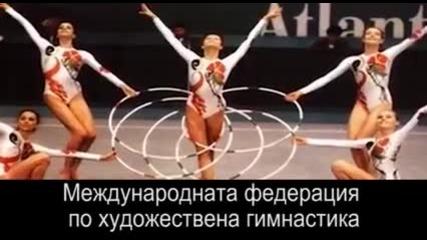 Гордейте се че сте Българи !