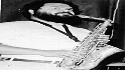 Ибрям саксофон