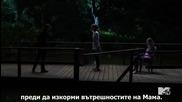 Scream С01 Е10; Субтитри