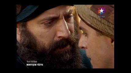 Великолепният Век - Султан Сюлейман и Мустафа - бг субтитри