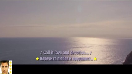 Текст+превод ! Clean Bandit - Rockabye ft. Sean Paul Anne-marie