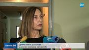 След масовия бой с 44 арестувани в Розино: Прокуратурата повдигна три обвинения