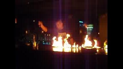 Club Ego Kozloduy Bar