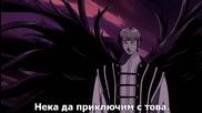 [ryuko] blade.of.the.phantom.master [part 3] End bg