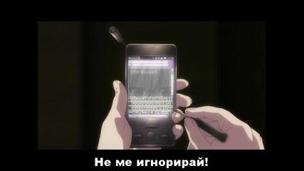 Yosuga no Sora Eпизод 1 - Екстремно Качество (bg Суб)