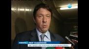 Отнемат лицензите на енергодружествата - Новините на Нова 19.03.2014 г.