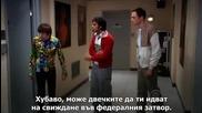 Теория за големия взрив / The Big Bang Theory / S02 E08