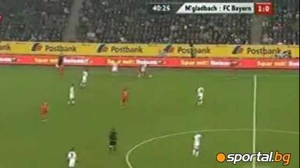 Борусия (м) срещу Байерн (м) - 3:1