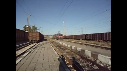 Влак за Турция