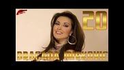 Dragana Mirkovic 2012 - Nemirno more