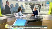 Какво не видяхме от посещението на Бойко Борисов в ОАЕ?