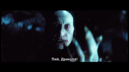 "ДРАКУЛА: НЕРАЗКАЗАН - Спот ""Страх"" субтитри"