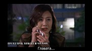 Romance Town Епизод 2 ( Част 1 ) + bg subs