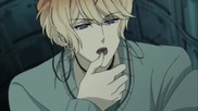 [ Бг Субс ] Diabolik Lovers - Episode 9