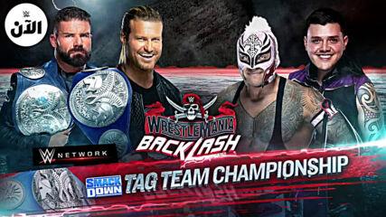 نزالات عرض ريسلمانيا باكلاش – WWE الآن