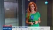 """Асансьор на метростанция """"Младост"""" пропадна със семейство с 18-дневно бебе"""