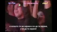 Страхотно Гръцко - По - Добре Негодник - Гиоргос Цаликис
