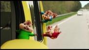 Алвин и катеричоците 4 - Пътната треска - Трейлър (2015)