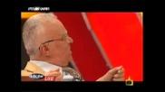 Камелия се целува с проф. Вучков - Господари на Ефира