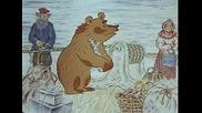 Руска анимация. Смех и горе у Бела моря 3 Hq