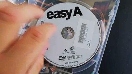 Българското Dvd издание на Лесна, а? (2011) Съни видео ентъртеймънт 2011