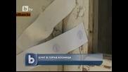 Грабят Дом за Умствено изостанали в Горна Козница