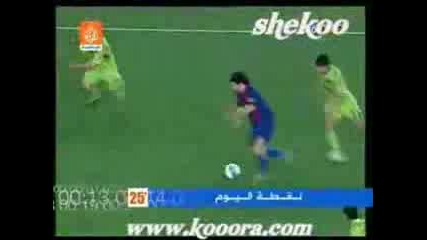 Messi Vs Kaka