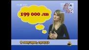 Телевизионните Измами/Гаври В 7дниTV - Господари На Ефира