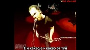 Metallica - So What Превод