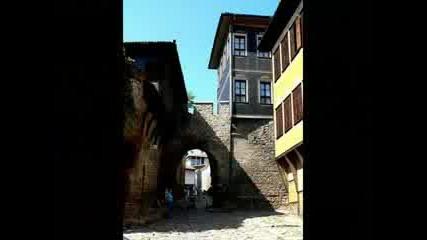 Диана Експрес - Балада За Пловдив