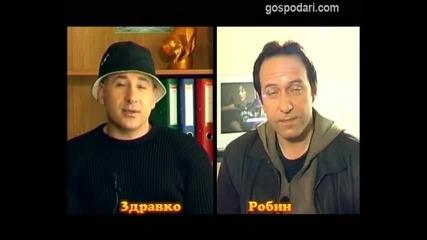 Блиц - Здравко Буйнов и Робин Кафалиев