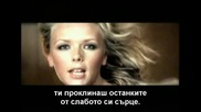 Sylver - So Afraid Bg превод.avi