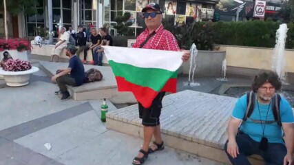 Хоро! Всеки ден в Бургас - юли 2020 г.