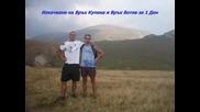 Изкачване на Връх Купена и Ботев за 1 ден