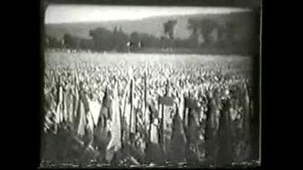 Германски Кинопреглед От 02.08.1933г.